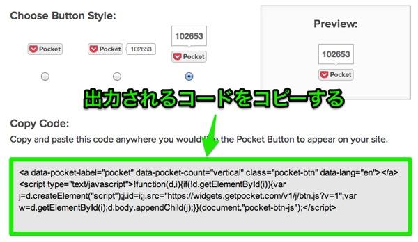 Pocket for Publishers Pocket Button