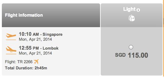 TigerAirのシンガポール ⇒ ロンボク路線