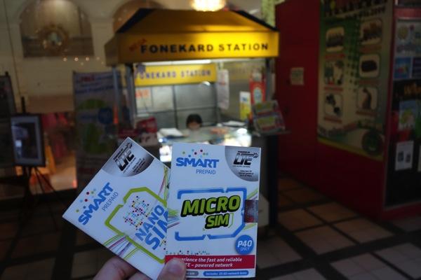 セブ島 Gaisano Country MallでSMARTのLTE対応プリペイドSIMを購入