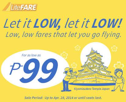 セブ・パシフィック航空、関空&名古屋 〜 マニラが往復約13,000円になるセールを開催