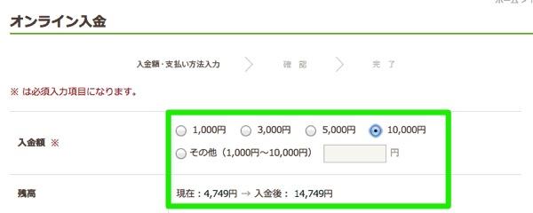 オンライン入金 スターバックス コーヒー ジャパン