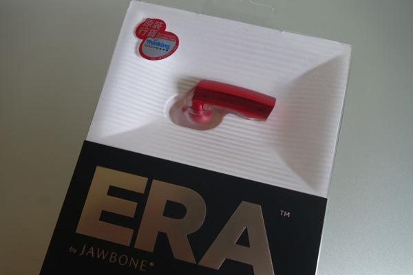 Bluetoothヘッドセット、Jawbone ERAを香港の先達広場で購入