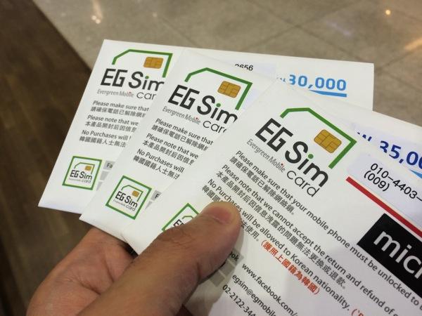 仁川国際空港内のコンビニで購入可能なEG SIM