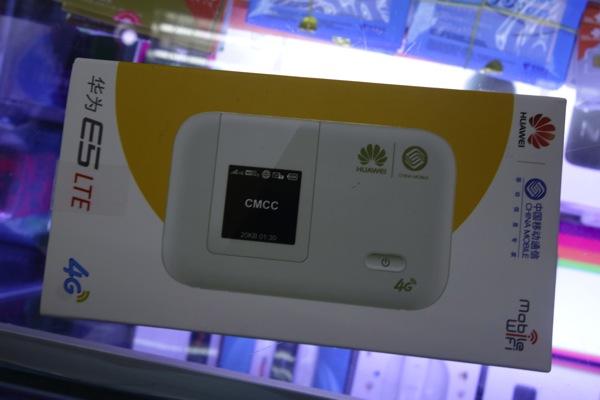 中国移動のTD-LTEが使えるモバイルWi-FiルータE5375を深圳で購入