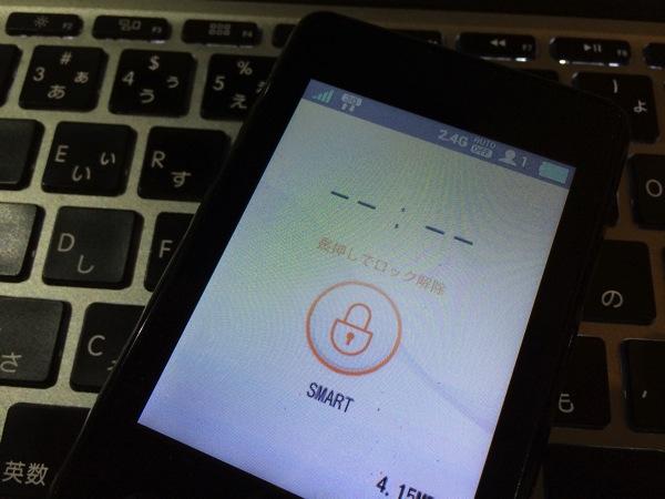 SIMロック解除したL-02F、フィリピン SMARTのLTEに接続不可