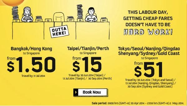 Scoot、シンガポール発航空券の復路が激安になるセールを開催/成田 ⇒ シンガポールは片道SGD 51