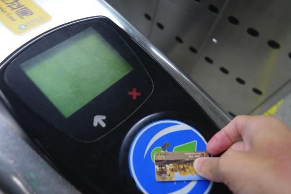地下鉄改札でかざすと改札を通過できる