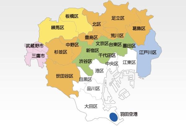 羽田空港までの定額制タクシー提供エリア(日本交通)