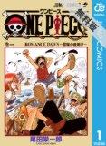 Kindleストアで週刊少年ジャンプなどのコミックの1巻が無料や100円になるセールが開催中