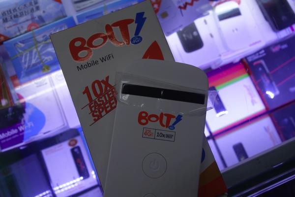 インドネシアで提供されているBolt!対応のモバイルWi-Fiルータ