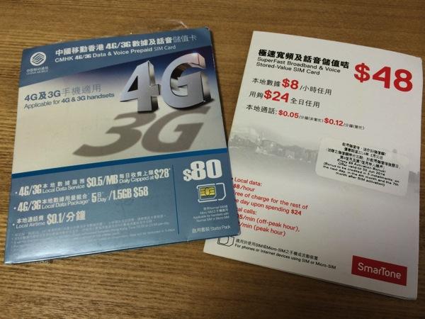 香港のプリペイドSIMでSIMフリーのWi-Fiルータ3機種&スマートフォン3機種のLTE接続とテザリング利用をチェック