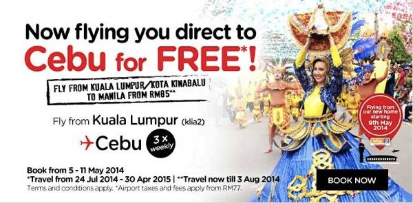 エアアジア、クアラルンプール ⇔ セブ島の無料航空券を発売/2015年4月末までが対象