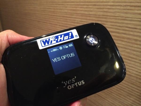 オーストラリア向けのモバイルWi-Fiルータをテレコムスクエアでレンタルしてみた
