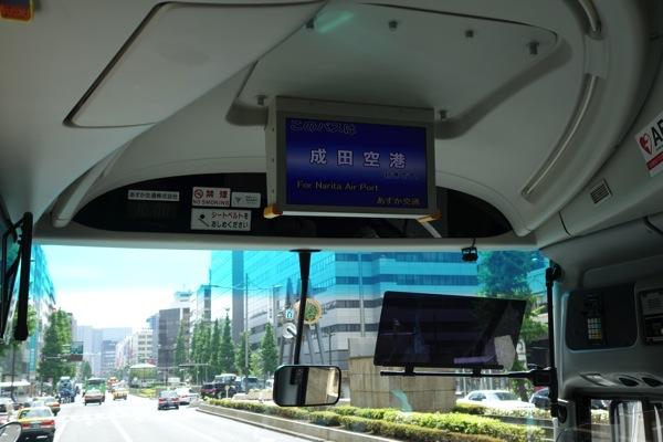 ジェットスター 成田 ⇒ メルボルン JQ 24便 搭乗記