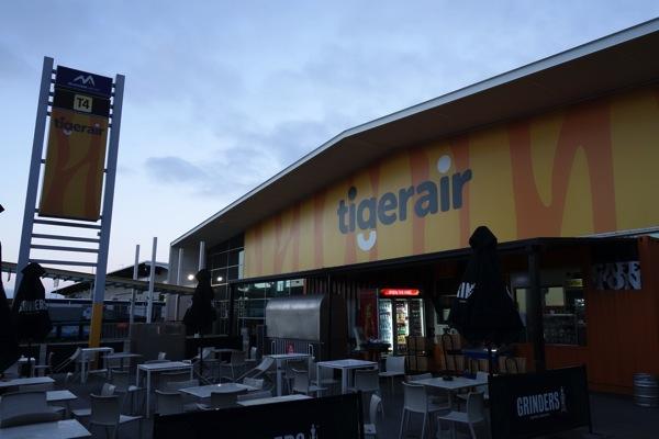 タイガー・エア オーストラリア国内線 セルフチェックイン機でのチェックイン方法