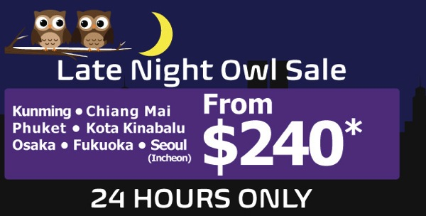 Night Owl Sale