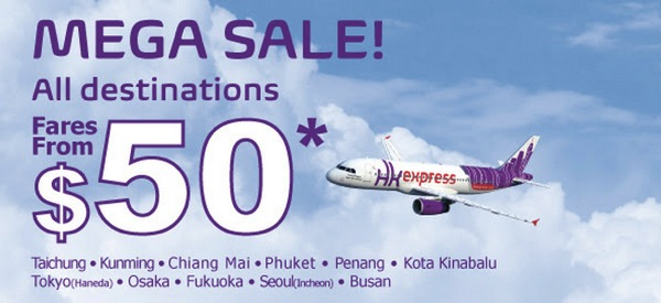 ALL DESTINATIONS ON SALE from 50 HKD