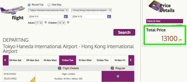 Welcome to HK Express