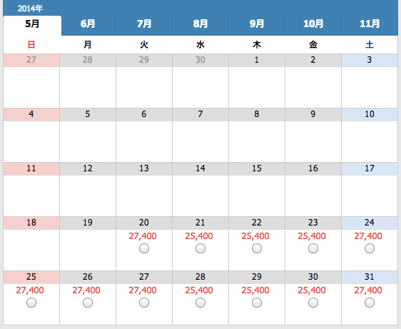 H.I.S 成田 ⇔ バンコクの往復航空券:5月分25,400円〜/6月分35,400円〜 にて販売中