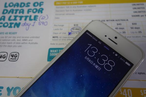 OptusのプリペイドSIMでiPhone 5sをLTEで使う