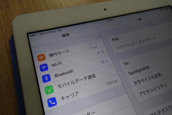 OptusのプリペイドSIMをiPad Airで使う