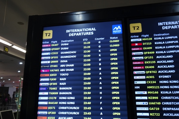 メルボルン空港はターミナル2を使用