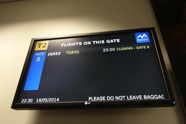 22:30頃搭乗開始