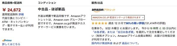 Amazon co jp こちらもどうぞ ASUS Nexus7 2013 TABLET ブラック Android 7inch APQ8064 2G 32G BT4 ME571 32G