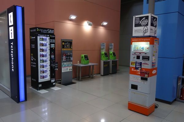 関西国際空港のプリペイドSIM自動販売機を見て感じた課題