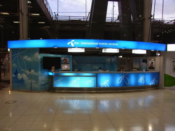 スワンナプーム国際空港 DTACのカウンター