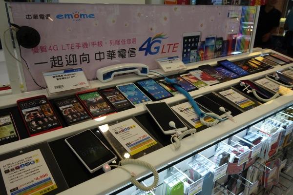中華電信のキャリアショップでは4G LTE対応をアピール
