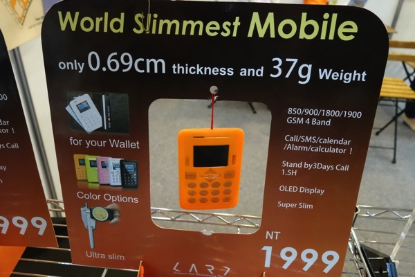 世界最薄のGSMケータイ『Card Phone』はキャップレス防水!3G対応版も開発中