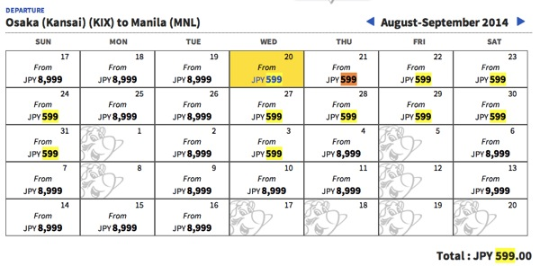 Cebu Pacific:関空 ⇒ マニラ