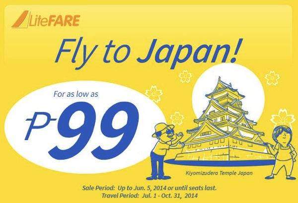 セブ・パシフィック航空:関空&名古屋 ⇒ マニラが599円/片道(燃油別)になるセールを開催!