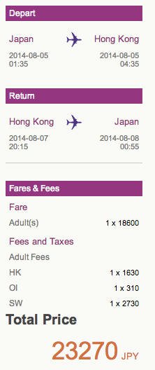 Https book hkexpress com en US Home BookingDetails