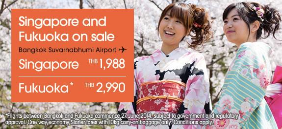 ジェットスター:バンコク 〜 福岡線のセールを開催!福岡 〜 バンコク往復が約22,000円で購入可能