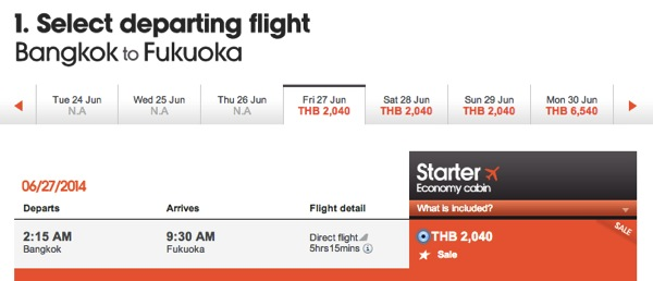 Jetstar Airways Cheap Flights Low Fares all day everyday from the world s best Cheap Fare airline
