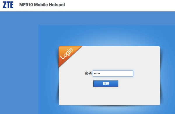 MF910 Mobile Hotspot