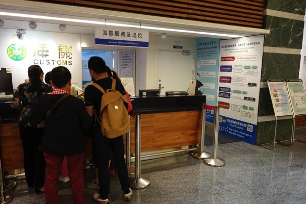 台湾 桃園国際空港での付加価値税(VAT)払い戻し申請方法