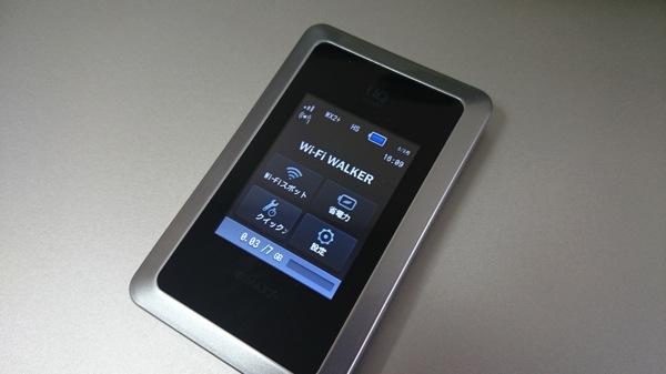 mineoをWi-Fi WALKER WiMAX2+で使う