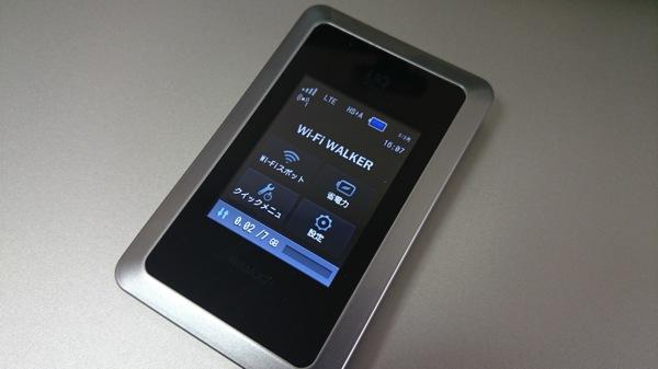 mineoをWi-Fi WALKER WiMAX2+のハイスピードプラスエリアモードで使用