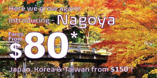 香港エクスプレス、名古屋(中部) 〜 香港に9月25日より就航!就航記念セールはHKD 80/片道