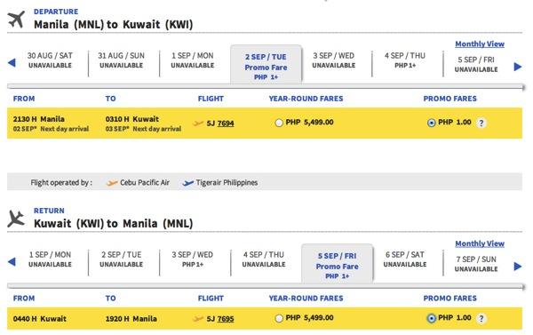 セブ・パシフィック航空 マニラ 〜 クウェートに就航
