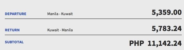 マニラ 〜 クウェートが約11,000ペソ