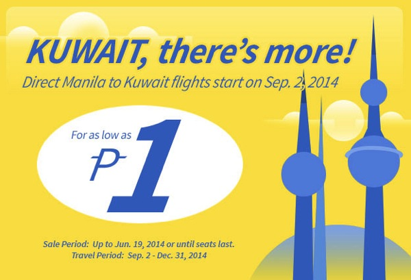 セブ・パシフィック航空 マニラ 〜 クウェート&シドニーに就航