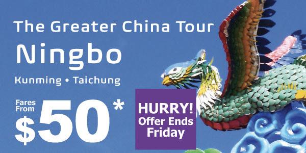 香港エクスプレス、香港 〜 寧波(中国)に新規就航!就航記念セールはHKD 50/片道