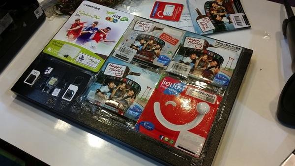 ドンムアン国際空港で販売されているSIMカード