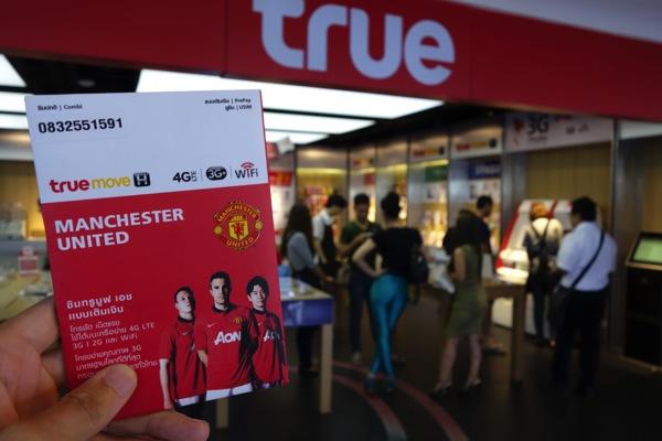 タイ『True』の4G LTE対応と思われるプリペイドSIMを購入も、LTE接続には失敗