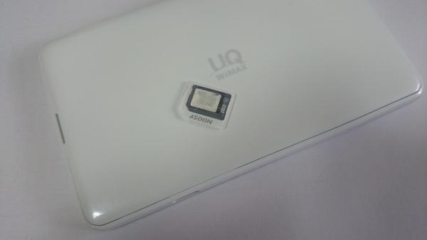 NAD11、auのiPhone 5s音声契約のSIMカードでWiMAX/WiMAX 2+の通信が利用可能