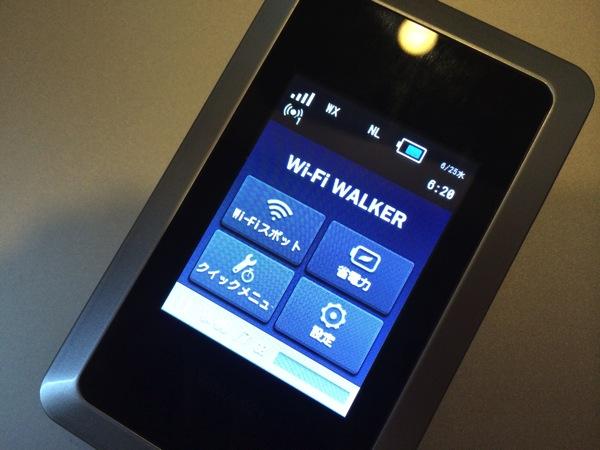 NAD11で契約したSIMカード、HWD14ではハイスピードプラスエリアモードも利用可能